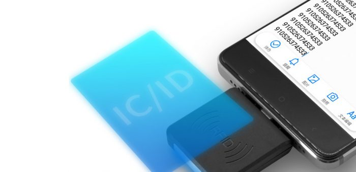 low frequency card reader